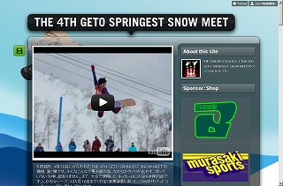 THE 4TH GETO SPRINGEST SNOW MEET