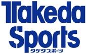 オールスポーツ大型専門店タケダスポーツ